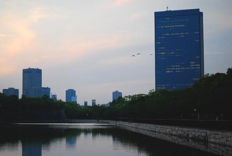 Osaka Japonia