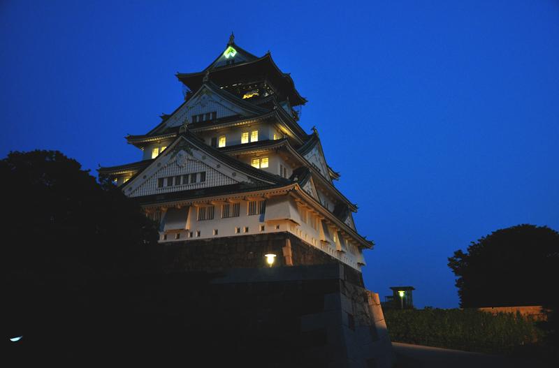 Osaka atrakcje zamek