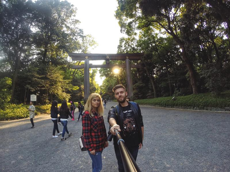 Yoyogi Park tokio