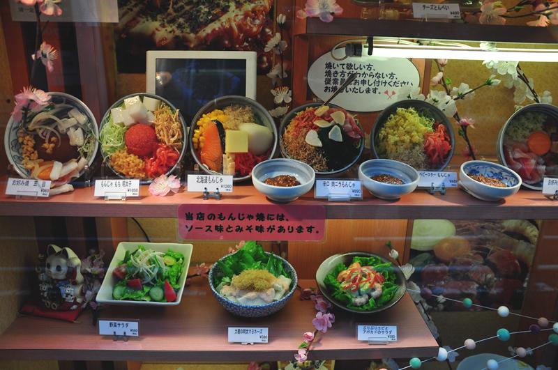 witryny w japonii