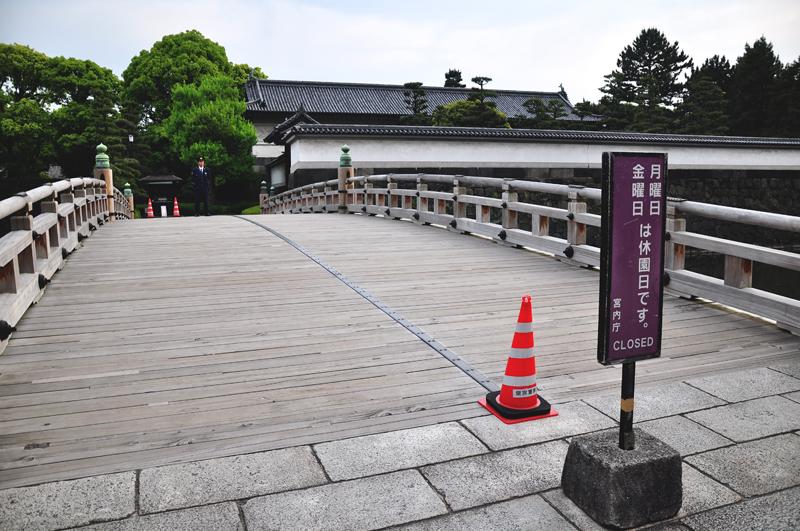 Pałac Cesarski Tokio