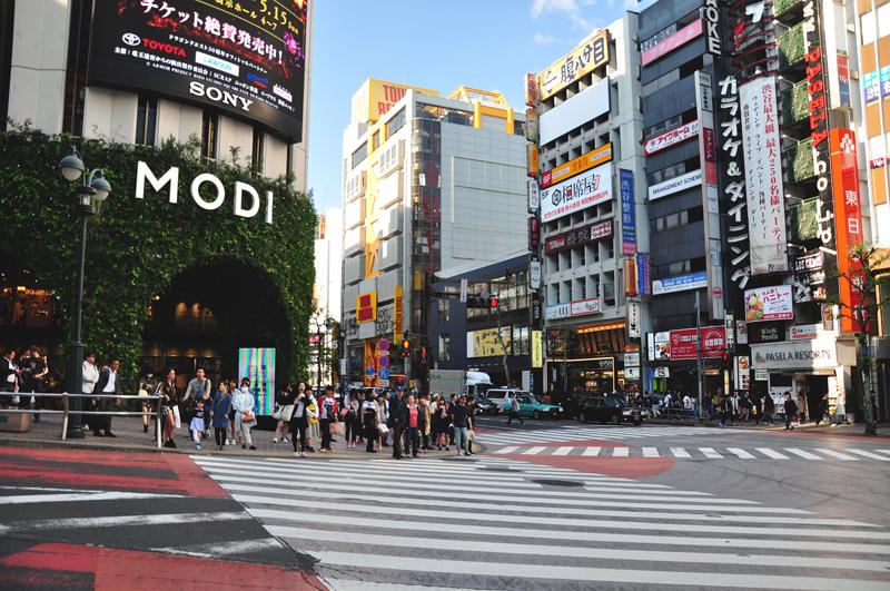 Tokio atrakcje Shibuya