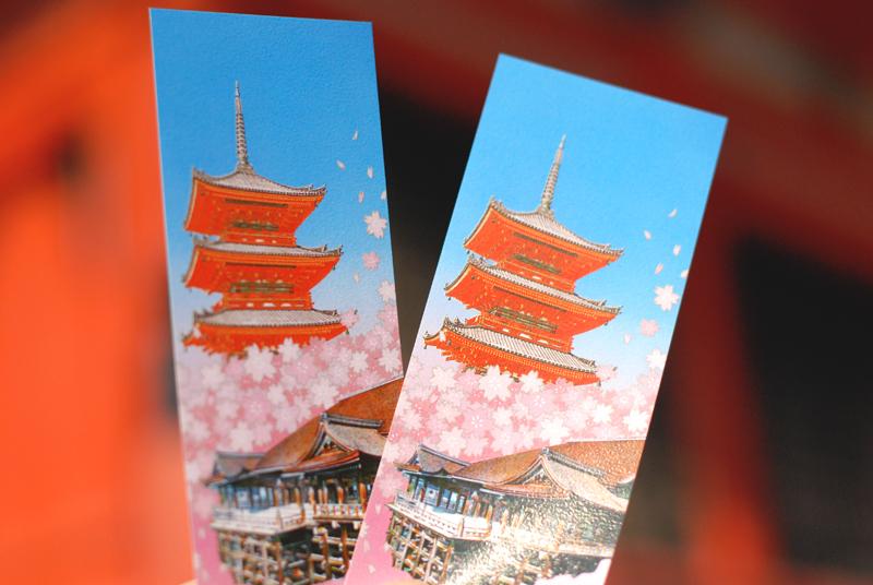 bilety do atrakcji w kioto