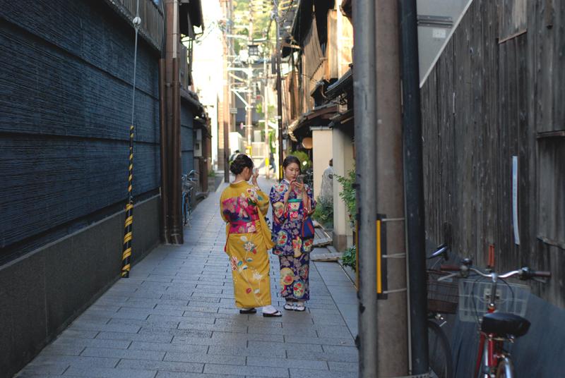 gejsza kioto