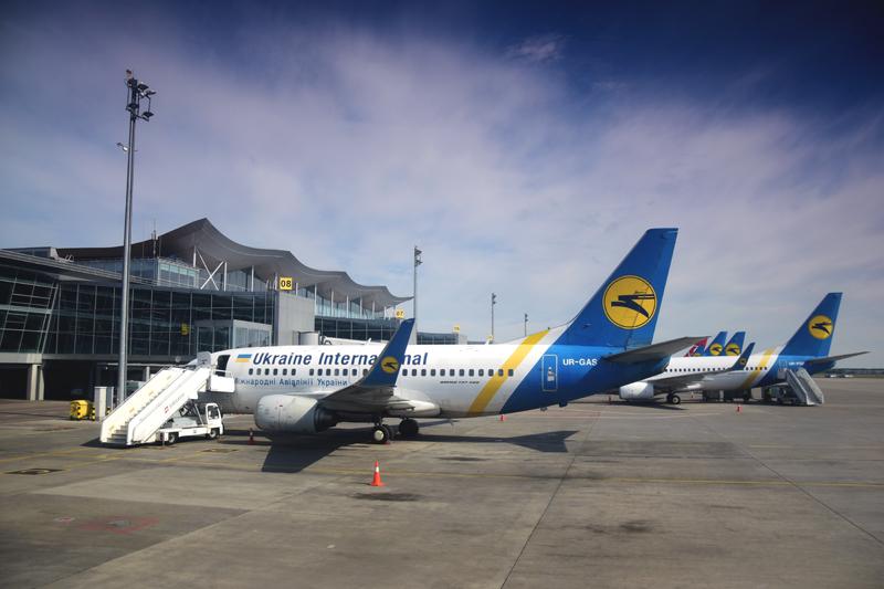 Ukraine International Airlines czy warto