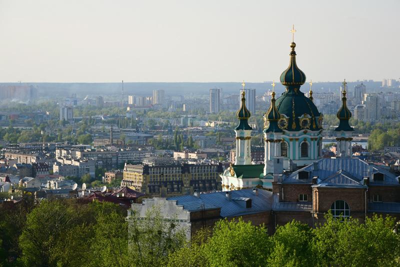 punkt widokowy w Kijowie