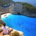 Zakynthos atrakcje: Najpiękniejsze miejsca, które TRZEBA zobaczyć